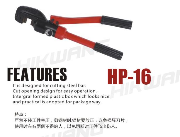 Kìm Cắt Sắt Thủy Lực HP-16
